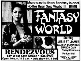 When porno filmmakers weren't ripping-off mainstream sources for inspiration, they ripped each other off, as here... From the New York Post (6/81).