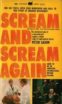 screamagain