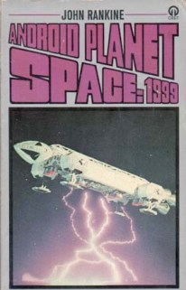 space1999-8
