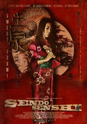 sendosenshi-sweetizumitriptychposter