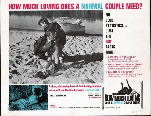 how-much-loving-does-a-normal-couple-need-lobby-card
