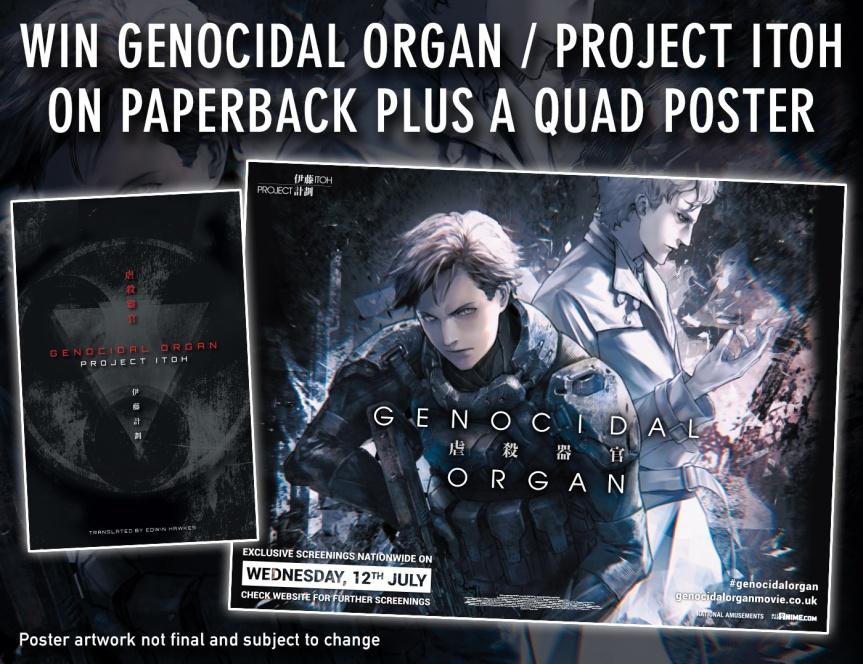 genocidal-organ-comp-2