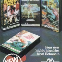 VHS Pre-Cert Video Magazine Ads From The 1980s