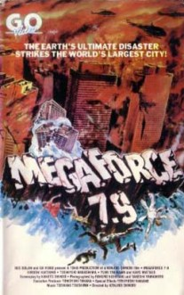 megaforce79-go